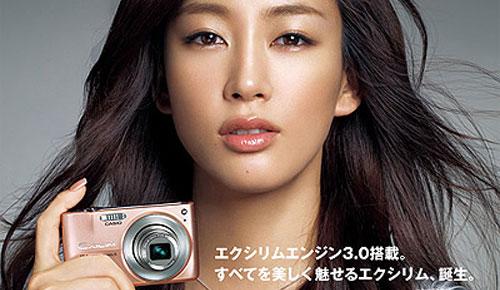 Casio Exilim EX Z300 Compact Camera Sexy Pink Hot Teen Japanese Model Dandy Gadget Digital Cameras Keywords: boy muscle college teen fitness frat bodybuilder