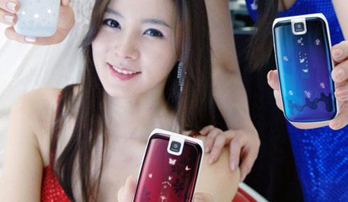 """A Very """"She"""" in Cute Design, LG-SH490 Flip Smartphone"""