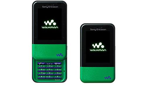 CHAKU-UTA DIGITAL CELL PHONE DOWNLOADS