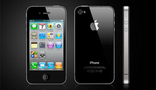 iphone 4 verizon wireless. Verizon Wireless announced