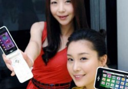 This Dandy Gadget: LG Korea has been exposed the new DMB TV phone, Cyon LU1400 in the Korean Market which is specially build for viewing video and mobile TV standart, T-DMB. This new cute smartphone works on Rev.A MSM6800 platform which has 105(L) x 51(W) x 16.1(19.4)(H)mm dimension, a 2.8″, […]