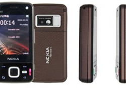 This Dandy Gadget: Thanks to the Chinese manufacturers, they always have 1000 ways to create clones of every mobile phones of big brand. Nokia N85 smartphone is not an exception, it has a lot of twins at China, one of those is NOKLA N85. It looks so similar. You don't […]