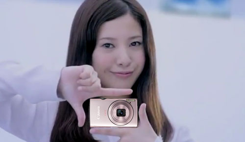 Canon IXY 600F Powershot ELPH 310HS IXUS 230HS Pink Champagne Compact Camera Lady Luxury Camera Sexy Teen Japanese Model Smile Dandy Gadget Digital Cameras Teen Anger Disorder   What's the Problem with Teens?