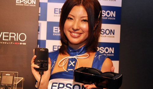 Epson_Moverio_BT_100_Wearable_Display_Cute_Black_Glasses_Sexy_Teen_Japanese_Model_Smile_Dandy_Gadget_Portable_Media