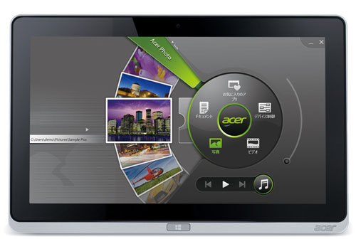 Acer-ICONIA-W700D-center
