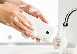 Kyocera DIGNO Washable Smartphone