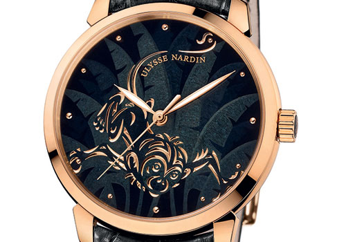 Ulysse Nardin Year of Monkey Classico Dial